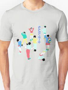 Mondai Girl Unisex T-Shirt