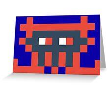 Skull Invader Greeting Card