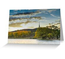 Autumn in The Capital Greeting Card