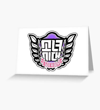 SNSD I Got a Boy Logo Greeting Card