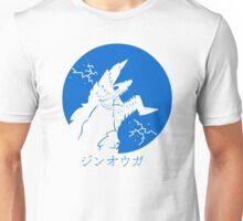 Zinogre Unisex T-Shirt