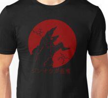 Stygian Zinogre Unisex T-Shirt