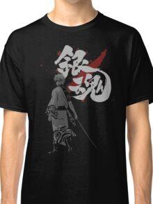 Sakata Gintoki - Gintama anime Classic T-Shirt