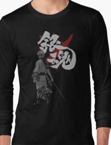 Sakata Gintoki - Gintama anime Long Sleeve T-Shirt