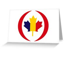 Romanian Canadian Multinational Patriot Flag Series Greeting Card