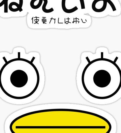 Elizabeth Gintama Anime Sticker