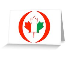 Ivory Coast Canadian Multinational Patriot Flag Series Greeting Card