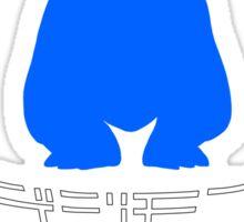 Digimon Adventure Tri (Gabumon) [Color] Sticker