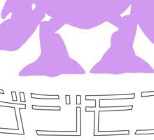 Digimon Adventure Tri (Tentomon) [Color] Sticker