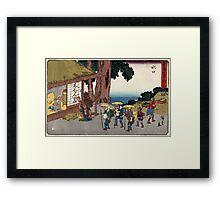 Minakuchi - Hiroshige Ando - 1838 - woodcut Framed Print