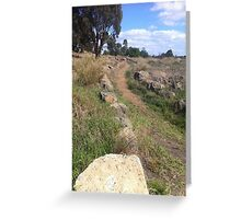 A Dirt Path Greeting Card