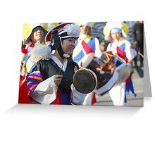 Traditional Korean Band Member 4 Greeting Card