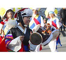 Traditional Korean Band Member 4 Photographic Print