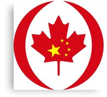 Chinese Canadian Multinational Patriot Flag Series Canvas Print