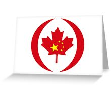 Chinese Canadian Multinational Patriot Flag Series Greeting Card