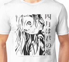 Kaori Miyazono - Shigatsu wa Kimi no Uso Unisex T-Shirt