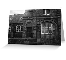 Cromarty Primary Greeting Card