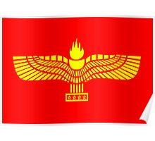 Aramean Logo Poster