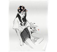 Girl Forgotten Poster