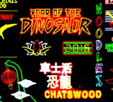 Vivid 2016 Jane Holloway Experience Dinosaur Restaurant Sticker