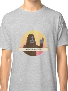 Sassy the sasquatch - The Big Lez Show Classic T-Shirt