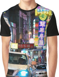 HongKong Nightlights Graphic T-Shirt