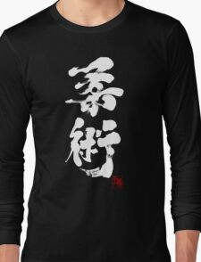 Jiu Jitsu - White Edition Long Sleeve T-Shirt