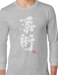 Jiu Jitsu - White Edition Long Sleeve T-Shirt