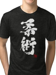 Jiu Jitsu - White Edition Tri-blend T-Shirt