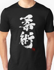 Jiu Jitsu - White Edition Unisex T-Shirt