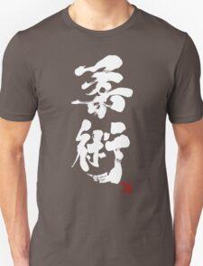 Jiu Jitsu - White Edition Unisex T-Shirt