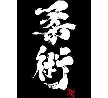 Jiu Jitsu - White Edition Photographic Print