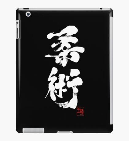 Jiu Jitsu - White Edition iPad Case/Skin