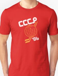 CCCP '86 Hockey Unisex T-Shirt