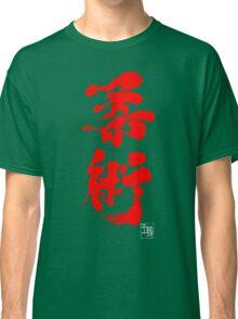 Jiu Jitsu - Blood Red Edition Classic T-Shirt