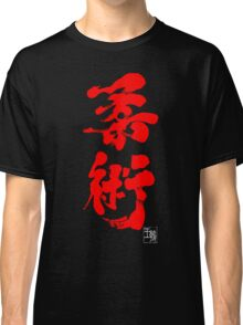 Jiu Jitsu - Blood Red Edition Classic T-Shirt