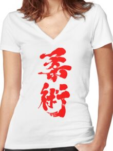 Jiu Jitsu - Blood Red Edition Women's Fitted V-Neck T-Shirt