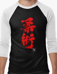 Jiu Jitsu - Blood Red Edition Men's Baseball ¾ T-Shirt