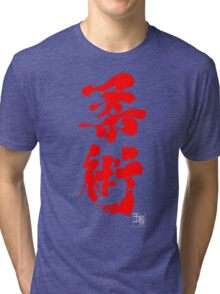 Jiu Jitsu - Blood Red Edition Tri-blend T-Shirt
