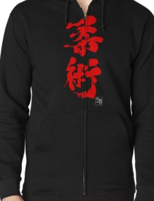 Jiu Jitsu - Blood Red Edition Zipped Hoodie