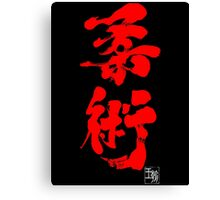 Jiu Jitsu - Blood Red Edition Canvas Print