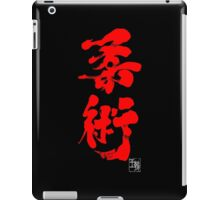 Jiu Jitsu - Blood Red Edition iPad Case/Skin