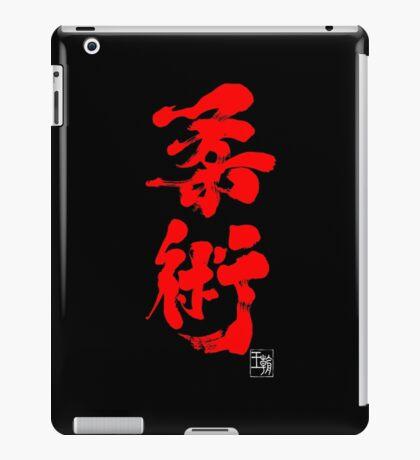 Jiu Jitsu - Blood Red Edition iPad Case/Skin