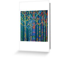 Forest - Year 4 2016 Greeting Card