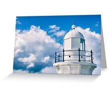 Ballina Lighthouse in New South Wales