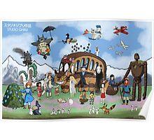 Studio Ghibli Tribute II Poster