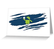ANDROID EATS APPLE ! Greeting Card