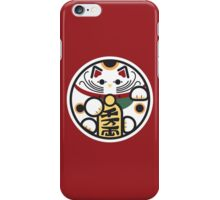 Round Lucky Cat iPhone Case/Skin