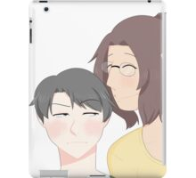 LeviHan simple design  iPad Case/Skin