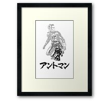 Japanese Ant Man  Framed Print